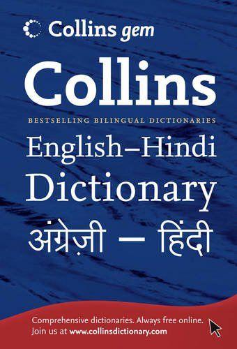 Collins Gem English-Hindi/Hindi-English Dictionary