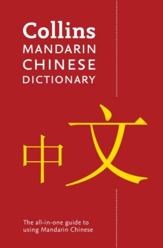 Collins Mandarin Chinese Paperback Dictionary