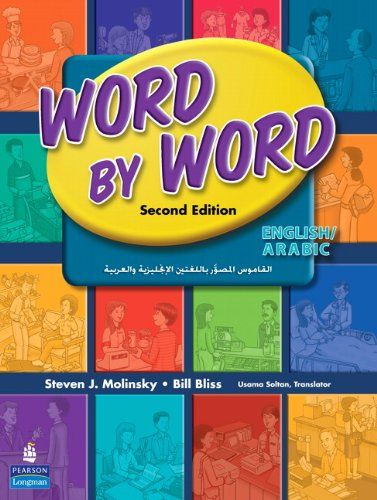 9780131935396 image Word by Word Picture Dictionary English/Arabic Edition
