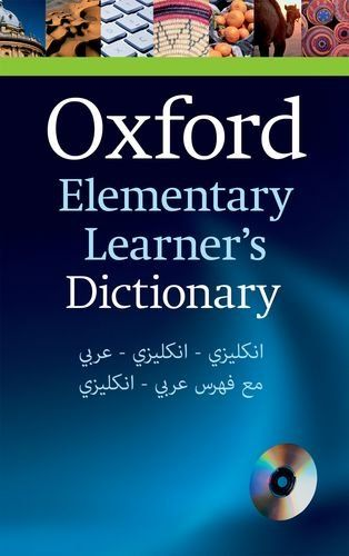 Oxford Elementary Learner's Dictionary with CD-ROM