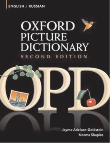 9780194740173 image Oxford Picture Dictionary Second Edition: English-Russian Edition