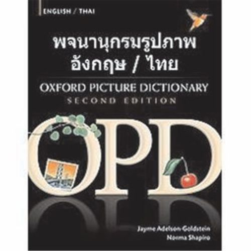 Oxford Picture Dictionary Second Edition: English-Thai Edition