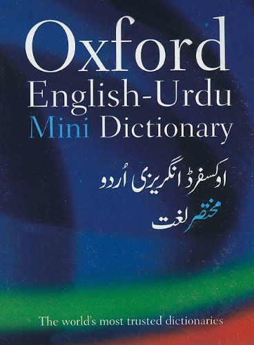 9780195477085 image Oxford English-Urdu Mini Dictionary