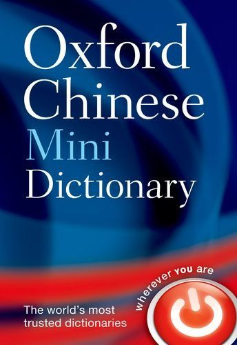 9780199692675 image Oxford Chinese Mini Dictionary