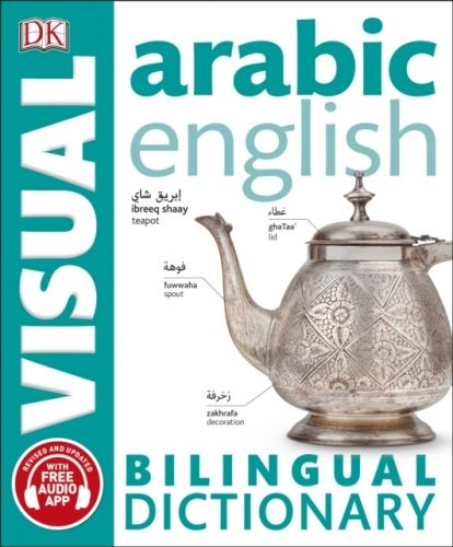 9780241292464 image Arabic-English Bilingual Visual Dictionary