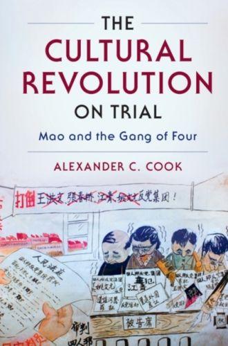 Cultural Revolution on Trial