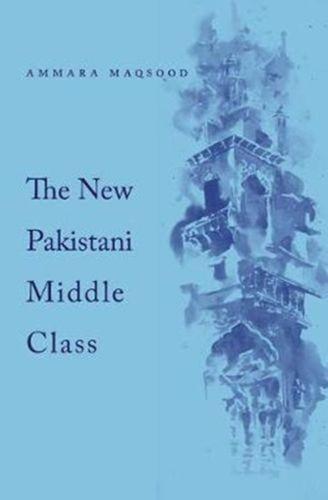 New Pakistani Middle Class