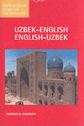 9780781801652 image Uzbek-English / English-Uzbek Concise Dictionary