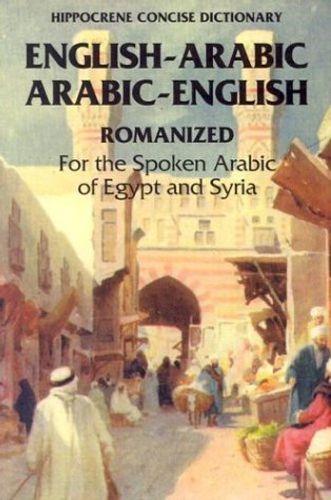 9780781806862 image Arabic-English / English-Arabic Romanized Concise Dictionary