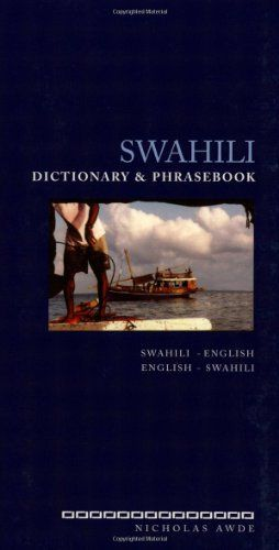 9780781809054 image Swahili-English / English-Swahili Dictionary & Phrasebook