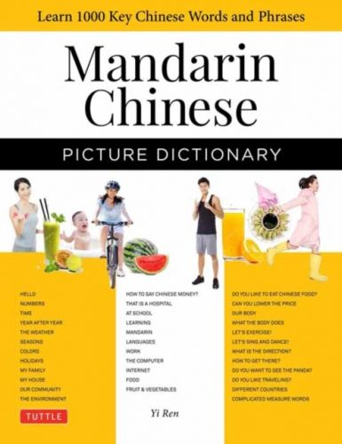 Mandarin Chinese Picture Dictionary