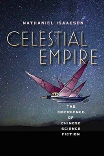 9780819576682 image Celestial Empire