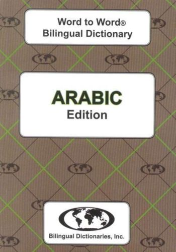 English-Arabic & Arabic-English Word-to-Word Dictionary