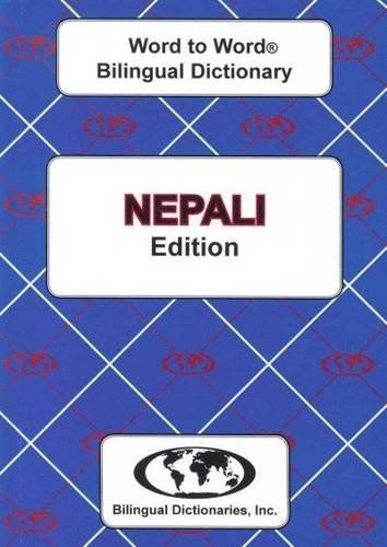 English-Nepali & Nepali-English Word-to-Word Dictionary