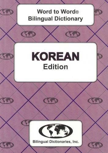 English-Korean & Korean-English Word-to-Word Dictionary