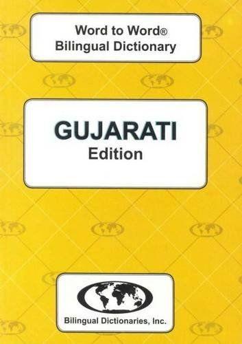 9780933146983 image English-Gujarati & Gujarati-English Word-to-Word Dictionary