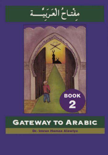 9780954083304 image Gateway to Arabic