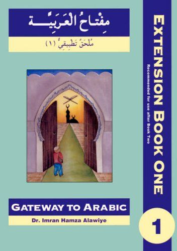 9780954083342 image Gateway to Arabic Extension