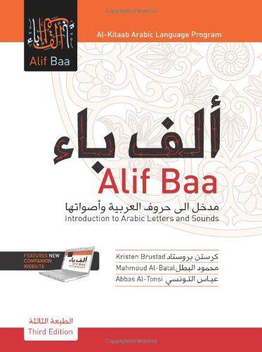 9781589016323 image Alif Baa