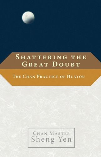 9781590306215 image Shattering The Great Doubt