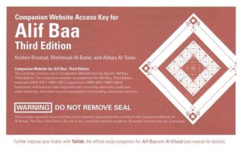 Companion Website Access Key for Alif Baa