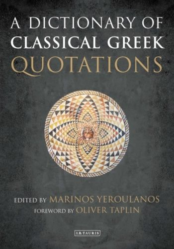 Dictionary of Classical Greek Quotations