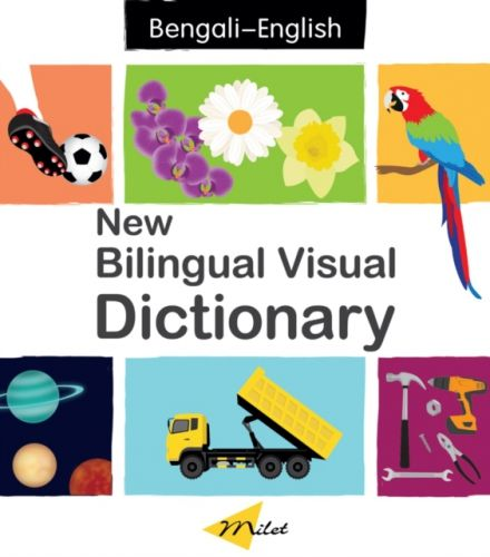 New Bilingual Visual Dictionary English-Bengali
