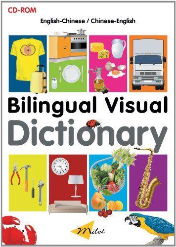 Bilingual Visual Dictionary Cd-rom: English-spanish