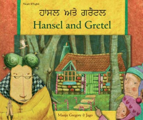 Hansel and Gretel in Panjabi and English
