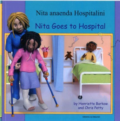 Nita Goes to Hospital in Swahili and English