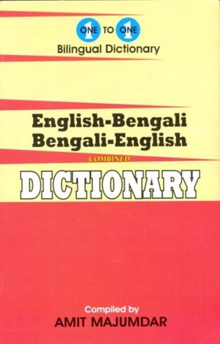 English-Bengali & Bengali-English One-to-One Dictionary