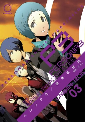 9781927925874 image Persona 3 Volume 3