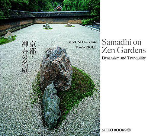 Samadhi on Zen Gardens