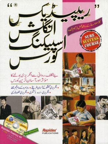 RAPIDEX ENGLISH FOR URDU