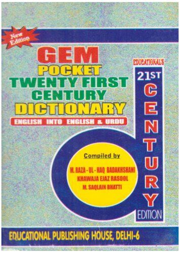 Gem Pocket English-Urdu Dictionary