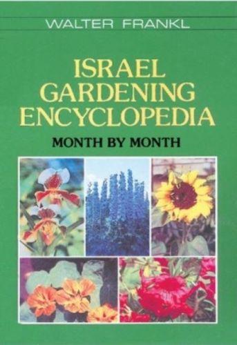 9789652200273 image Israel Gardening Encyclopedia