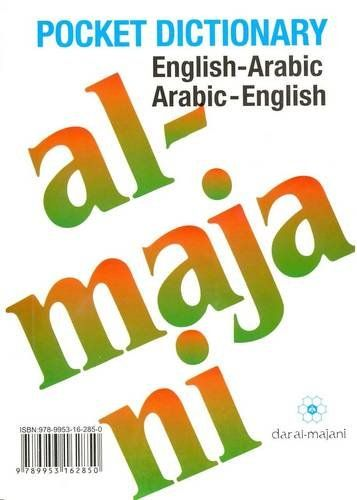 Al-Majani: English-Arabic & Arabic-English Pocket Dictionary