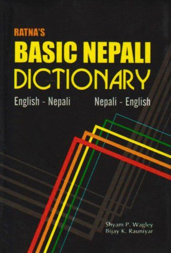 Ratna's Basic Nepali Dictionary